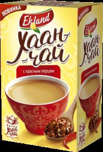 Хаан чай с перцем