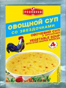 Суп овощной со звездочками 52гр