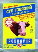 PODRAVKA суп говяжий с вермишелью 65г