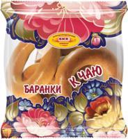 Баранки К чаю в/с